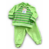 Одежда для новорожденных на осень от 187 рублей