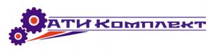 ООО «АТИ Комплект» является официальным представителем заводов.