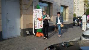 Промо-акция в г. Оренбург