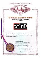 Рязанский завод токарных станков зарегистрировал товарный знак