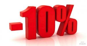СКИДКА 10% ТОЛЬКО ДЛЯ ОРГАНИЗАТОРОВ СП