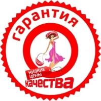 Скидка 12% за онлайн оплату на сайте Уют Текстиль Иваново