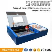 Скидки мини лазерный гравер-резак SEKIRUS