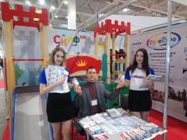 """""""СКИФ PRO"""" на международной выставке YugBuild / WorldBuild Krasnodar 2018"""