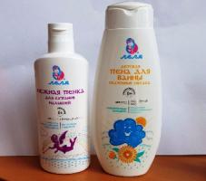 """Старт продаж детской пены для ванны """"Леля""""."""