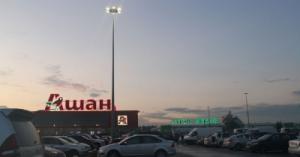 «Световые Технологии»: освещение парковок АШАН (Мытищи и Алтуфьево).