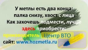 Центр ВТО предлагает ознакомиться с информацией о производимой продукции.
