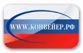 """Выставка """"АГРОПРОДМАШ-2017"""" с 9 по 13 октября 2017 г."""