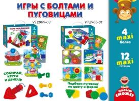 Яркие новинки от Vladi Toys!