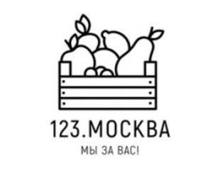 123.москва
