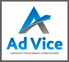 Ad Vice - Юридическое и финансовое сопровождение бизнеса