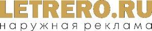 Агентство наружной рекламы Letrero