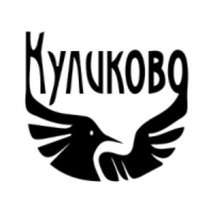 "Агрохолдинг ЗАО ""Куликово"""