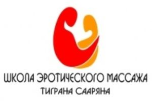 Академия сексуального мастерства Тиграна Сааряна