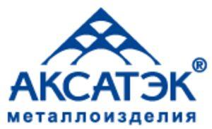 Аксатэк - металлоизделия