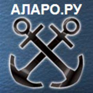 АЛАРО.РУ