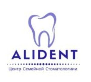Alident