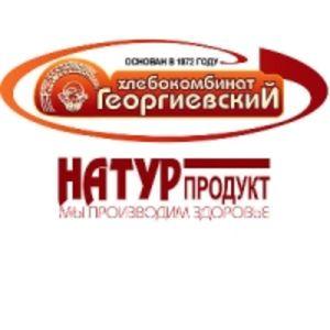 АО «Хлебокомбинат «Георгиевский»