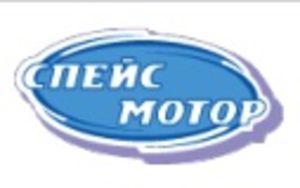 СПЕЙС-МОТОР — аспирационное и газоочистное оборудование