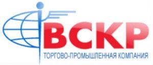 АО ТПК ВСКР