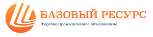 """АО """"ТПО """"БАЗОВЫЙ РЕСУРС"""""""