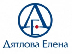 Аудиторско-консультационная фирма «БИЗНЕС-ИНТЕЛЛЕКТ»