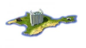 Бюро Недвижимости Крыма