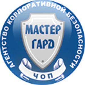 ЧОП «АКБ Мастер-Гард»