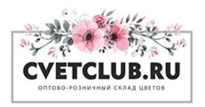 CvetClub - оптово-розничный склад цветов