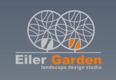 Eilergarden студия ландшафтного дизайна