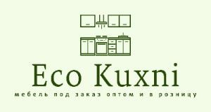 Эко-Кухни
