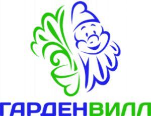 "Фабрика садовых фигур ""ГАРДЕНВИЛЛ"""