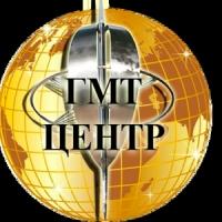 ГМТ-Центр