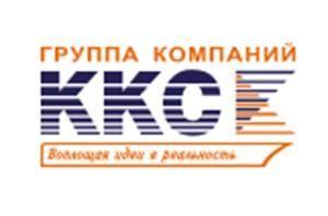 Группа Компаний ККС