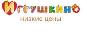 Игрушкино - интернет-магазин игрушек в Крыму