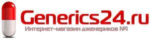 Интернет магазин Дженериков «Generics24»