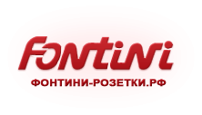 Интернет-магазин Фонтини
