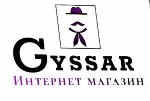 Интернет магазин GySSaR
