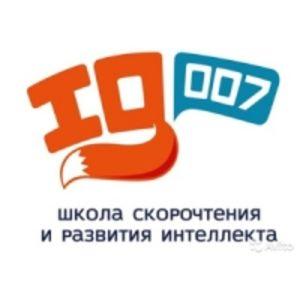 ИП Иванищева Е.П. Ялта
