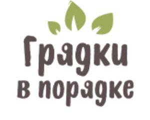 ИП Курзанов А. Е.