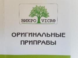 ИП Воробьев В В