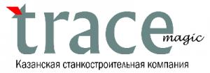 """Казанская Станкостроительная компания-""""Trace Magic"""""""