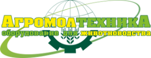 Компания «Агромолтехника»