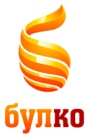 Компания «Булко»