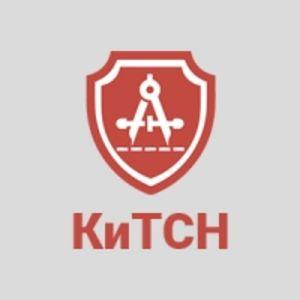 Компания  «КиТСН» - лазерная резка, гибка и порошковая покра