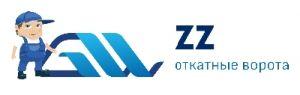 """Компания """"ZZ Откатные ворота"""""""