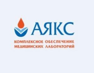 Лабораторное оборудование и расходные материалы в Иркутске