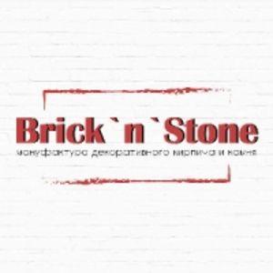Мануфактура «Brick`n`Stone», производство гипсового декора