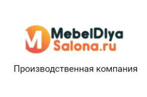 «Мебель Для Салона» - продажа оборудования и мебели