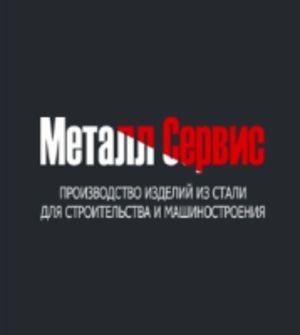 Металл Сервис